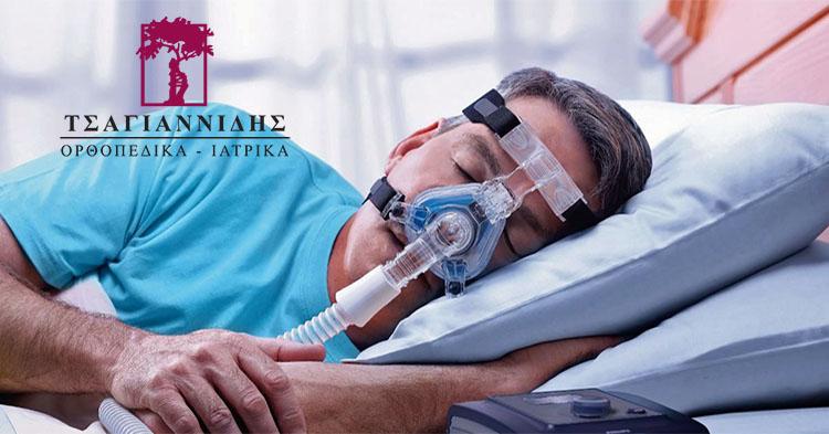 Είναι τελικά απαραίτητος o υγραντήρας CPAP; Ποιά τα οφέλη από την χρήση του;