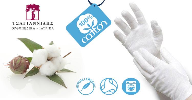 Πώς χρησιμοποιούνται τα βαμβακερά γάντια;